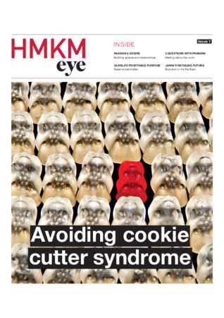 HMKM - Eye Issue 1