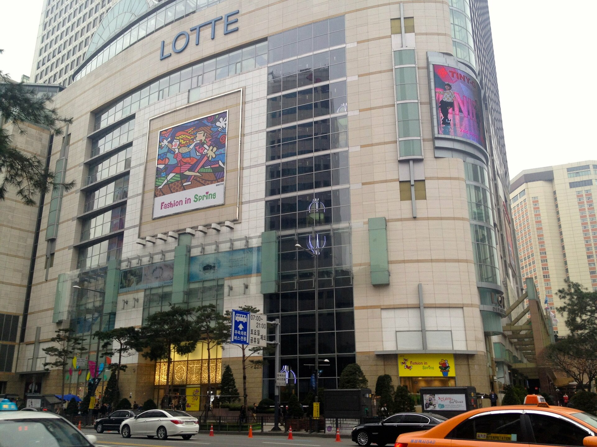 Lotte Department Store, Seoul